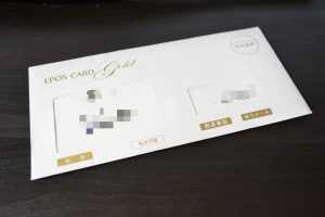 Delimited_the_EPOS_gold_card (2)