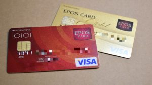 Epos_nomal_and_gold_card (1)