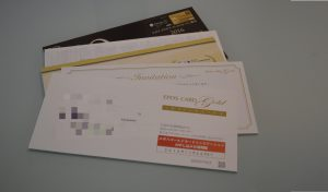 Invitation_letter_Epos_Gold_Card (1)