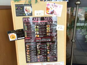 メニュー of PenCafe_in_Nasu